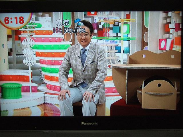 めざましテレビで「はじめてセット」紹介