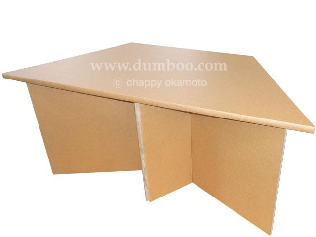 強化ダンボール製折りたたみテーブル
