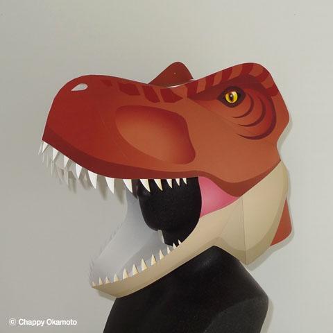 ペーパークラフト恐竜ティラノサウルスのかぶりもの