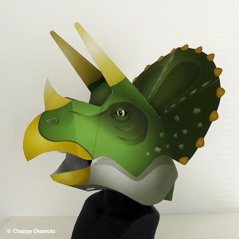 ペーパークラフト恐竜トリケラトプスのかぶりもの