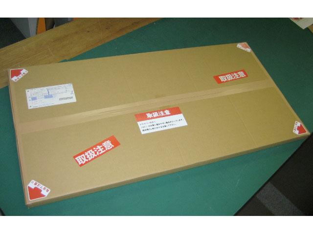 カラーダンボール家具テーブルの製作事例:梱包荷姿