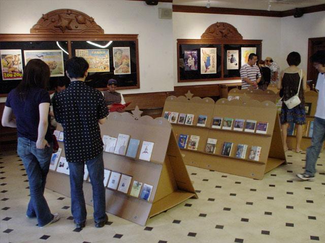 星の王子さまミュージアム:図書棚