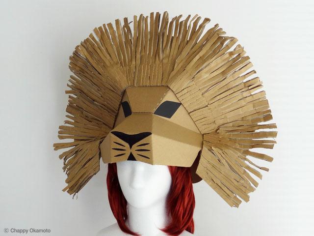 ダンボール製ライオンキング風被り物